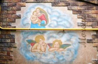 Роспись стен в помещении
