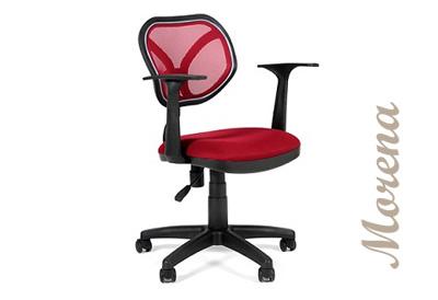 Кресла и стулья для офиса или домашнего кабинета