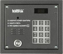 220px-Вызывная_панель_видеодомофона_Laskomex