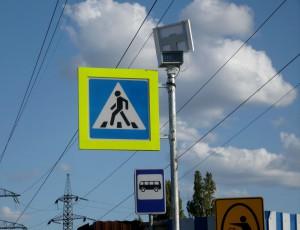 дорожный знак с солнечной батарей